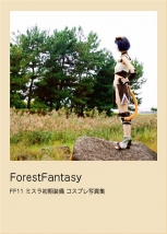ForestFantasy