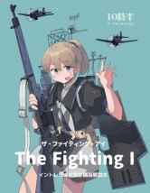 The Fighting I