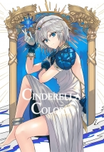 CINDERELLA COLORS