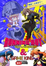 RUNNING BOY&GAME KING 同時上映版