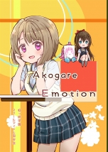 Akogare Emotion