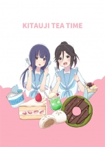 【小説】KITAUJI TEA TIME