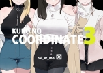 KURO NO COORDINATE 3