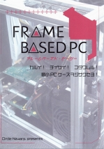 FRAME BASED PC