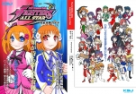 ラブライブ格ゲー合同 THE School idol FIGHTERS ALL STAR