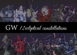GW 12ecliptical constellations