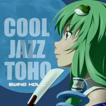 COOL JAZZ TOHO II