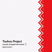 Touhou Project acoustic arranged instruments 2