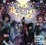 MCK THE BEST HIT TOHO