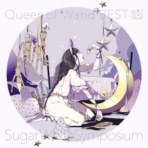Sugar White Symposium