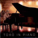 TOHO IN PIANO