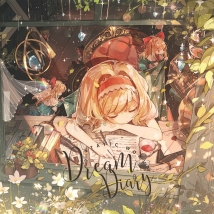 *Dream Diary【メロン限定特典付】