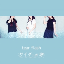 tear flash