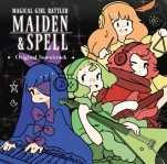 Maiden & Spell Original Soundtrack