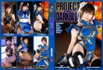 PROJECT DARKBLUE