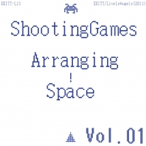 Shooting Games Arranging Space VOL.01