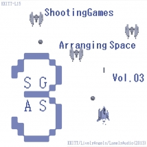 Shooting Games Arranging Space VOL.03