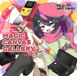 MAGIC CANVAS GALLERY -RED-