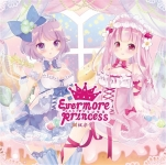 EVERMORE PRINCESS