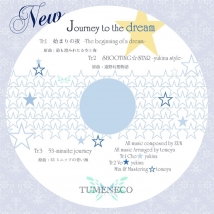 Journey to the dream