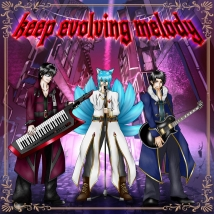 keep evolving melody 【サイン入り】