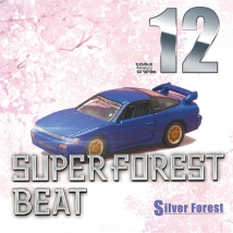 Super Forest Beat VOL.12