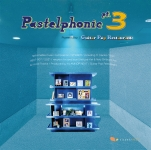 Pastelphonic pt.3 powered by Guitar Pop Restaurant