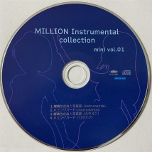 MILLION instrumental collection mini vol.01
