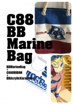 BBMarineBag