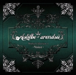Astilbe×arendsii Works Collection 3 -voice-