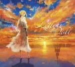 ヴァイオレット・エヴァーガーデン ボーカルアルバム「Letters and Doll ~Looking back on the memories of Violet Evergarden~」