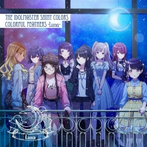 THE IDOLM@STER SHINY COLORS COLORFUL FE@THERS -Luna-