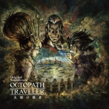 OCTOPATH TRAVELER 大陸の覇者 Original Soundtrack