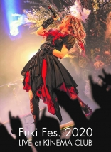 Fuki/Fuki Fes. 2020 LIVE at KINEMA CLUB 通常版