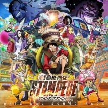 劇場版 ONE PIECE STAMPEDE OriginalSoundtrack