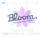 hololive IDOL PROJECT 1st Live.『Bloom,』 BD