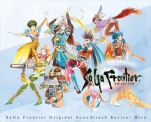 SaGa Frontier Original Soundtrack Revival Disc Blu-ray