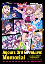 Aqours 3rd LoveLive! Memorial