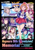 Aqours 5th LoveLive! Memorial