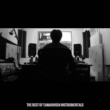 THE BEST OF TAMAONSEN INSTRUMENTALS