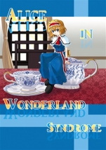 Alice in Woderland Syndrome