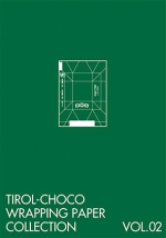 TIROL-CHOCO WRAPPING PAPER COLLECTION Vol.2