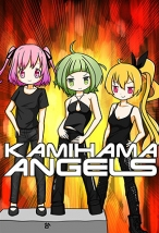 KAMIHAMA ANGELS