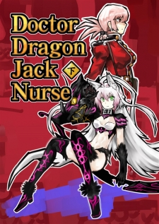 Doctor Dragon Jack Nurse 【下巻】