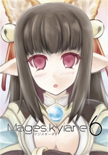 Mages;kyiane 6