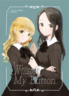 Whisper, My button.【メロン限定特典付】