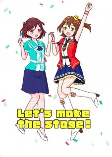 Let's make the stage!