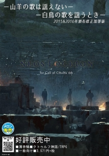 NEOS LOGEION