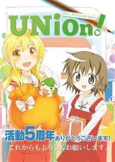 UNiOn! 5th Anniversary