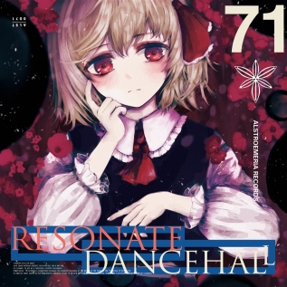 RESONATE DANCEHALL